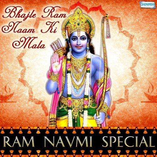 Data Ek Ram From Quot Bhajan Samrat Anup Jalota Quot Song By