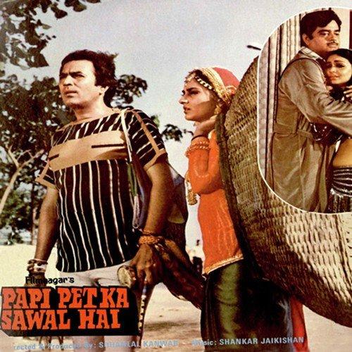 Papi Pet Ka Sawal Hai, Papi Pet Ka Sawal Hai songs, Hindi ...