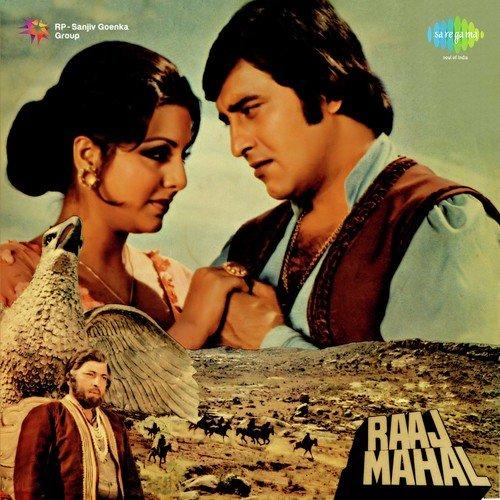 Raj Mahal (1982)