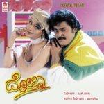 Ek Niranjan 2009 Telugu Mp3 Songs Free Download Naa Songs