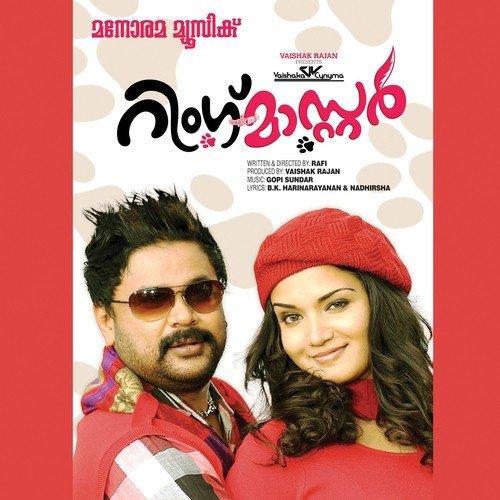 Vellimoonga (2014) Movie : Vellimoonga Movie Director : Jibu Jacob Singers  : Vijay Yesudas, Ganesh Sunder, Najeeb Harshad, Lola, Daya, Thamanna, ...