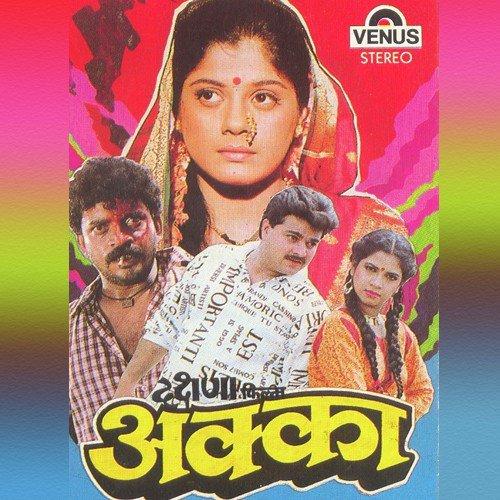 Parody Song Song By Vinod Rathod and Anupama Deshpande ...