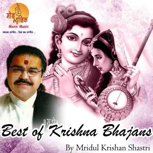 Mridul krishan ji bhajan download