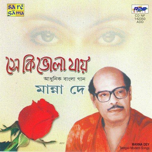 Esechhi Ami Esechhi Manna Dey: Dey, Bhola Biography