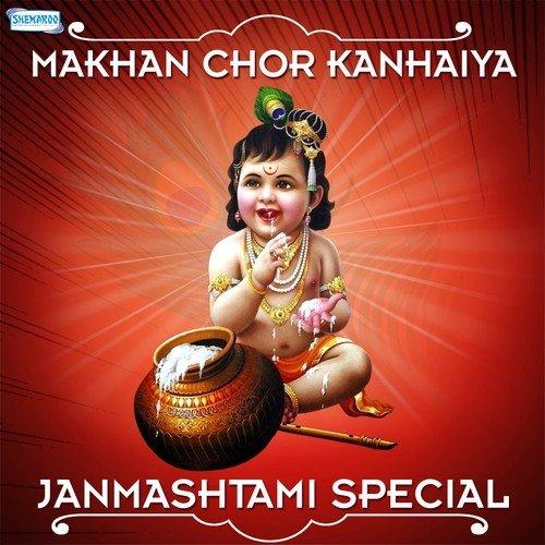 Radha krishan ke bhajan mp3 download   Jitna Radha Roee Krishna