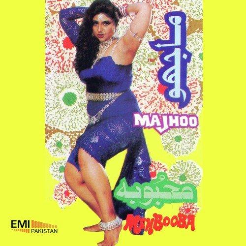 Mehbooba New Audio Song Punjabi: Tera Pyar Sajnan Song By Noor Jehan From Majhoo