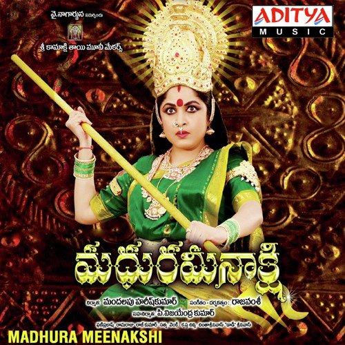 Kamakshi song by geetha madhuri from madhura meenakshi download