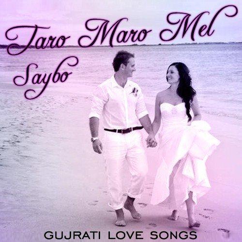 Taro maro songs download