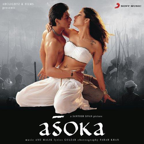 Asoka download songs by alka yagnik, anu malik, hema sardesai.