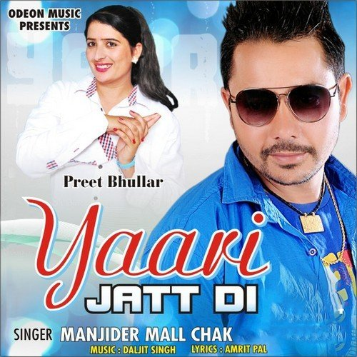 Rohanpreet New Song Pehli Mulakat Mp3 Download: Yaari Jatt Di Movie Song Download : Best Films Of 2011