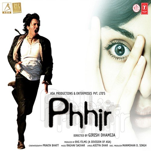 Chahun Main Tujhe Hardam Mp3 Song: Satrangi Saathiya Song By Toshi From Phhir, Download MP3