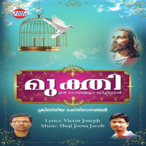 Malayalam Play come