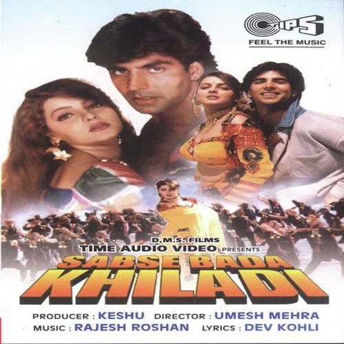 Sabse Bada Khiladi 1995 Akshay  Sabse Bada Khiladi Akshay Kumar