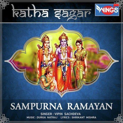 Ramayan Songs Download Mp3
