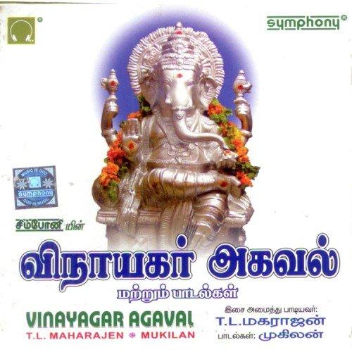 Pillaiyar kathai lyrics in tamil - In situ metallography as