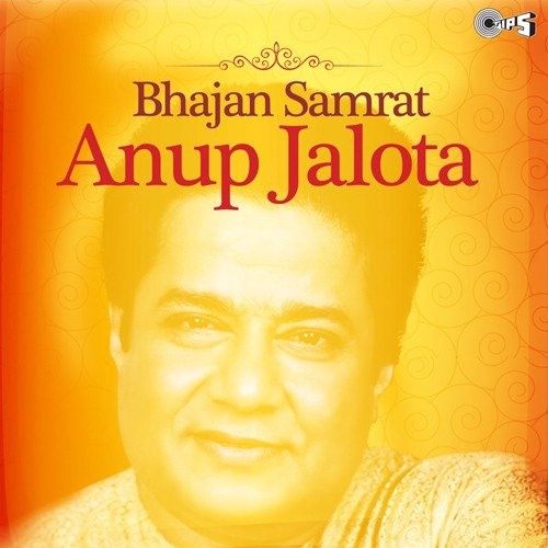 Hari Naam ka Pyala- Krishna Bhajan By Anup Jalota