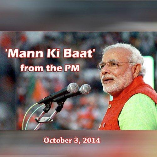 Neno Kijobaat Mp3 Songs Download: Oct. 2014 (Marathi) Song From Mann Ki Baat