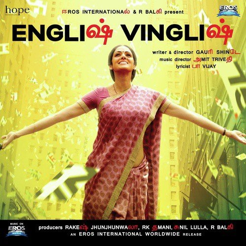 English vinglish full movie part 1 in tamil : Pitch perfect 2 watch