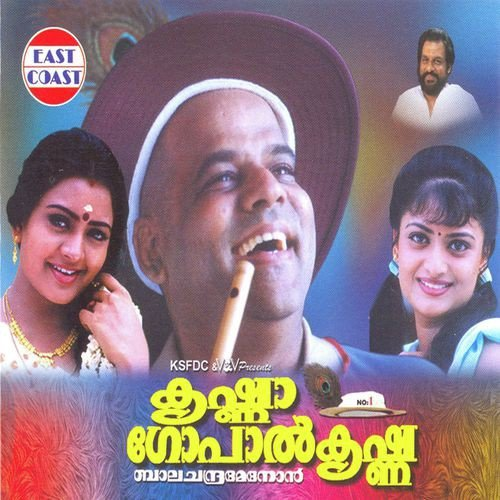 K.J. Yesudas Tamil Sad Mp3 Songs Collection. http://www.tamilmp3online.