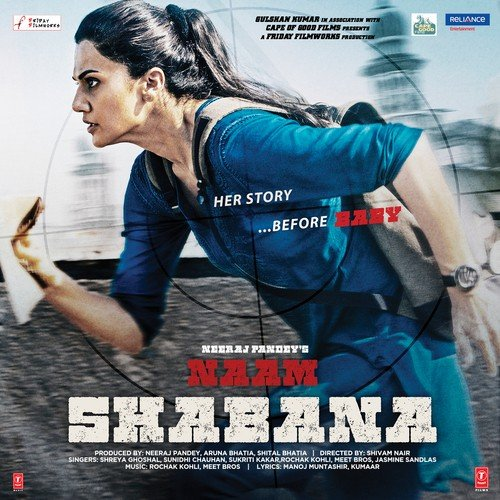 Image result for naam shabana