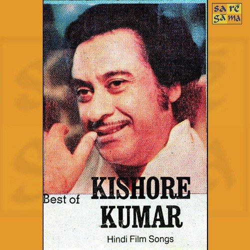 Kishore Kumar Songs MP3 Free Online - Hungama