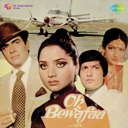 Dil Mera New Song Akhil: Mera Dil Kisne Liya Song By Suresh Wadkar And Hemlata From
