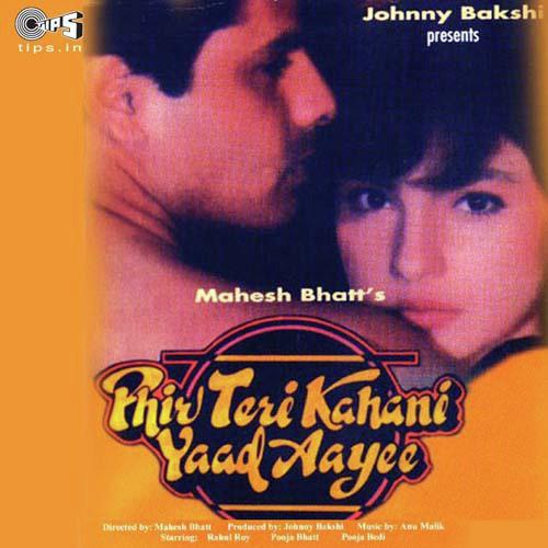 Teri Chudiyon Ki Khankan Mp3 Song Download: Dil Mein Sanam Ki Soorat Song By Alka Yagnik And Kumar