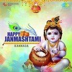 Krishna aa krishneyu from premamayi song by s janaki for Murali krishna s janaki