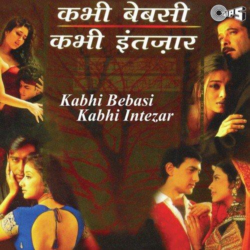nahi samne tu taal movie song free instmank