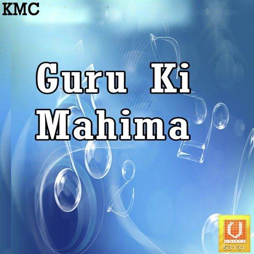 Guru Mahima – Kabir Dohe – Hindi