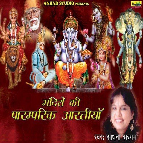 jai ganesh aarti lyrics in hindi pdf
