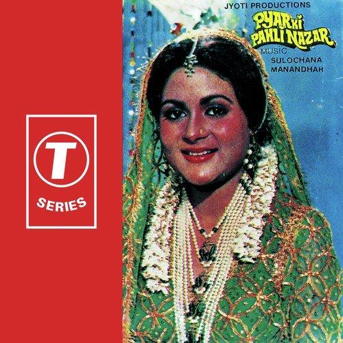 Neno Ki Songpk Download: Mehboob Mera Yaaro Song By Shabbir Kumar From Pyar Ki