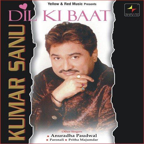 Neno Kijobaat Mp3 Songs Download: Madhosh Ho Rahi Hai Song By Kumar Sanu And Pritha Majumdar