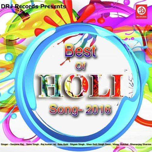 best of holi song 2016 download pritam rawat best of holi song 2016 album mp3 online free. Black Bedroom Furniture Sets. Home Design Ideas