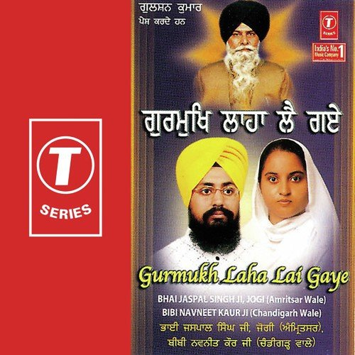 Lai Lai Lai Song Download: Gurmukh Laha Lai Gaye Song By Bhai Jaspal Singh Ji