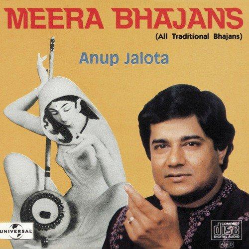 Download Aisi Lagi Lagan Meera Free Mp3 - Anup Jalota