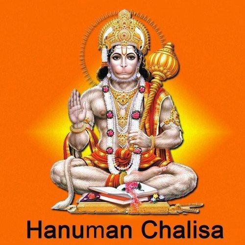 Hanuman Chalisa MP3 Song Download Free - Krishna Kutumb™ Blog