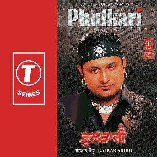 Sohniye Song By Balkar Sidhu From Phulkari, Download MP3