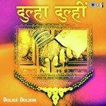 Beli Chameli Se Sajan Bade Kaar Hay Song By Shila Rawal And Ritu Chowhan From Dulha Dulhin