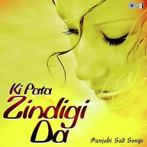 Rangastalam Na Songs Sad Song: Manaa Bas Kar Ro Na Song By Davinder Kohinoor From Ki Pata