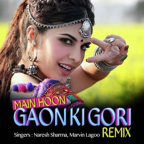 Download Main Wo Duniya Hu Mp3: Saare Sahar Mein Aap Sa Koi Nahi Song By Naresh Pandit And