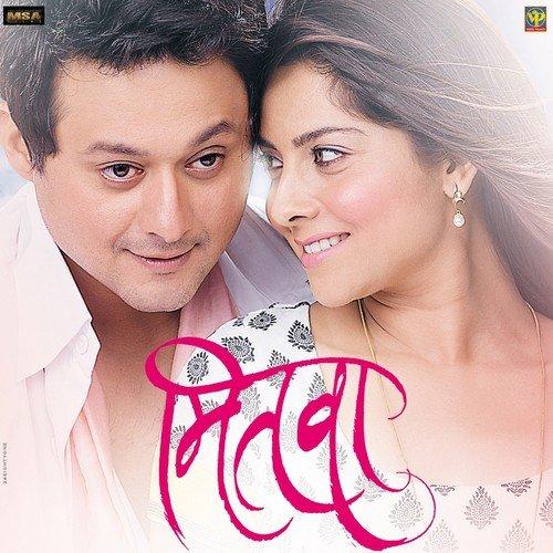 marathi dj song mp3 video download