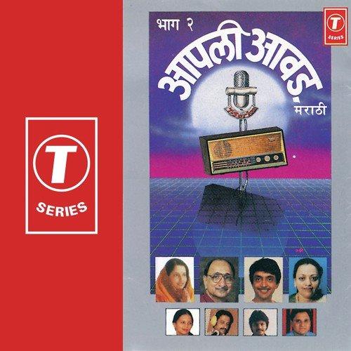 Maharashtrachi Lokdhara Vol 1 Shahir Sable And