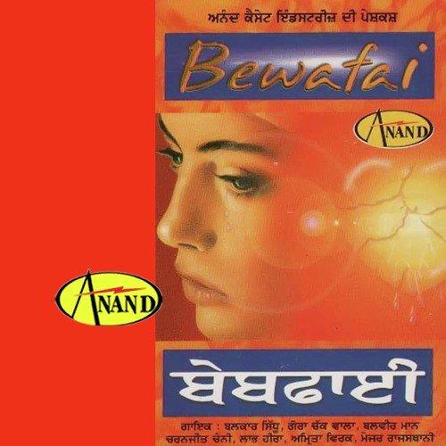 Teri Bewafai Satyajeet Song Mp3: Tera Ladla Song By Lovepreet Babbu From Bewafai, Download