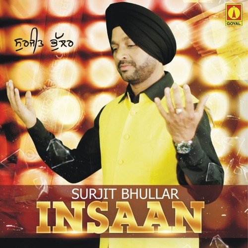 Talwar Song By Surjit Bhullar From Insaan, Download MP3 Or