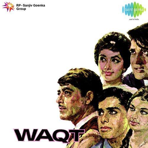 Hindi Hit Song A Meri Johar Jabi Thuje Malum Nahi MP3 Download