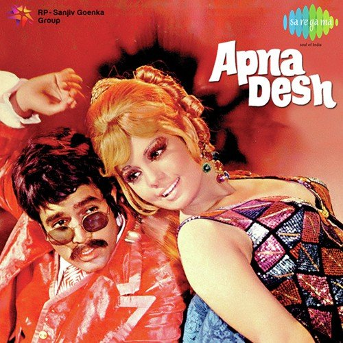 Apna Desh Movie Star Cast - Bollywood Hungama
