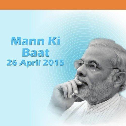 Neno Kijobaat Mp3 Songs Download: April 2015 Song From Mann Ki Baat