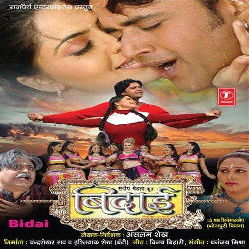 www.pk hindi movie songs.com