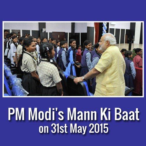 Neno Kijobaat Mp3 Songs Download: May 2015 (Assamese) Song From Mann Ki Baat
